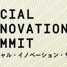 【受付終了】ソーシャルイノベーションサミット2017 参加者募集スタートしました!