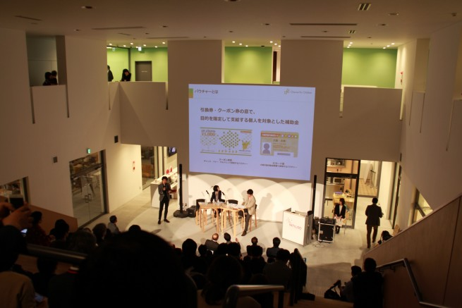 SENDAI Social Innovation Night