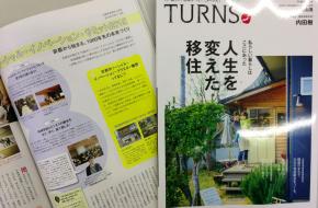 宮城県仙台市 ~起業家週間「SENDAI Entrepreneur Week」~