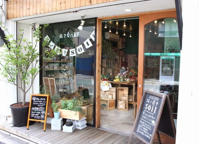 京都の自社店舗「坂ノ途中soil」
