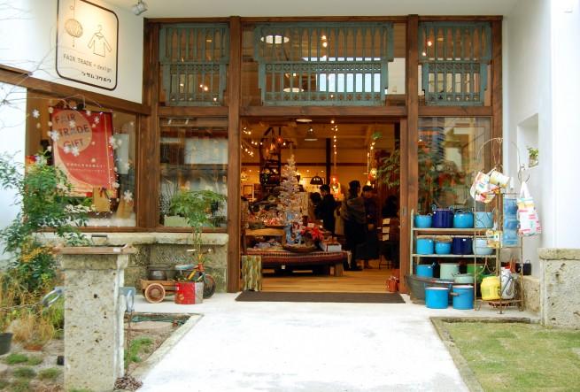 シサム工房京都裏寺店通り店
