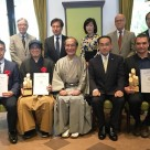 「これからの1000年を紡ぐ企業認定」第3回認定授与式イベントレポート