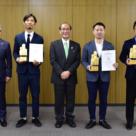 「これからの1000年を紡ぐ企業認定」第6回認定授与式を開催しました