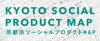 KYOTO SOCIAL PRODUCT MAP