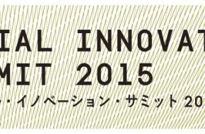 「ダイバーシティの実現による働き方改革」 ~ここからうまれるイノベーション 連続セッションのお知らせ