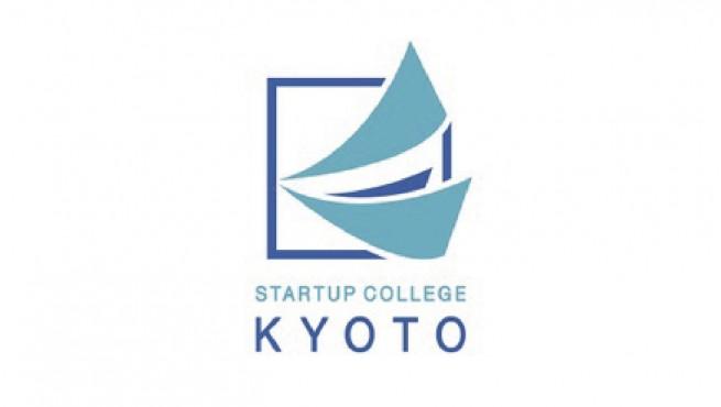 京都スタートアップカレッジ