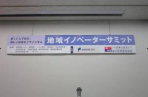 【個別相談】「京都オリエンテーション」創業/西 恵味さん