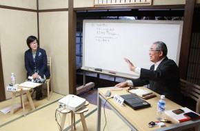 【レポート】第6回 イノベーション・キュレーター塾