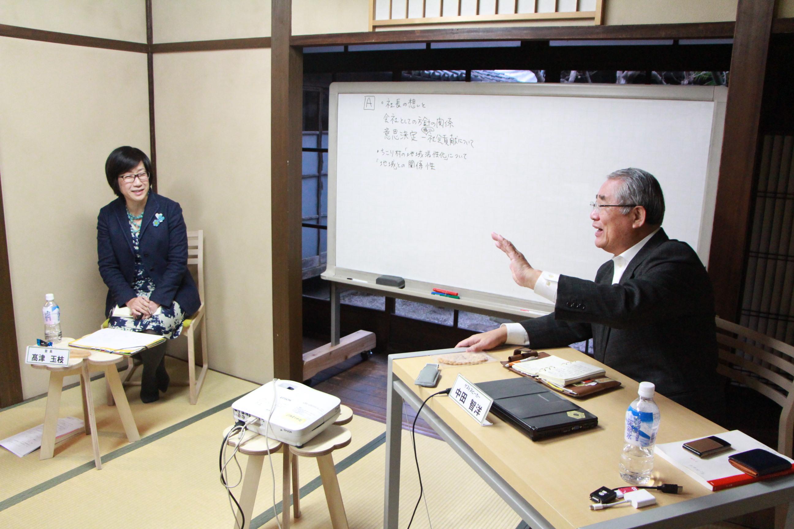 【レポート】第5回 イノベーション・キュレーター塾