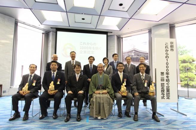 企業認定の授与式で、京都市の門川大作市長を囲んで記念撮影