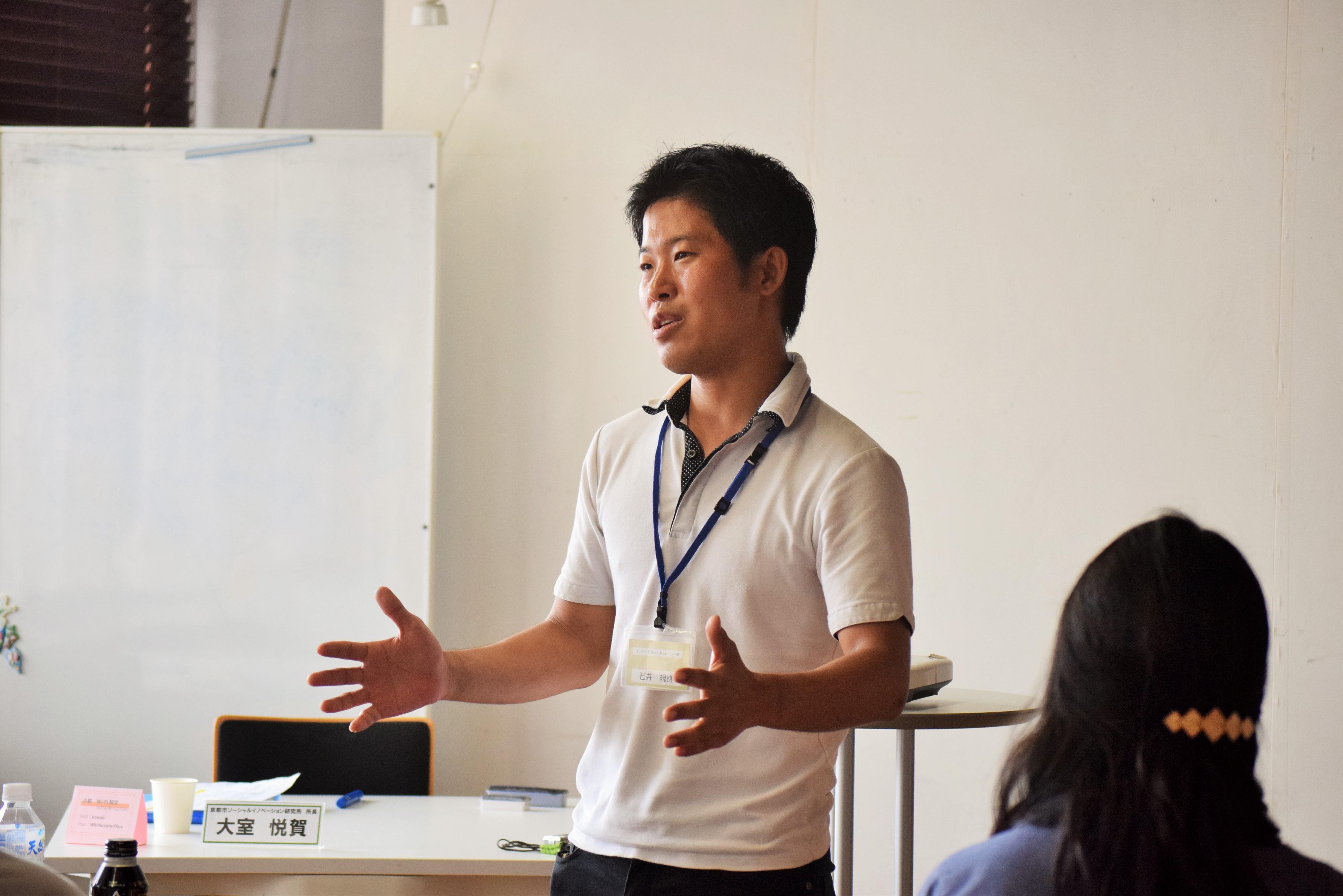 中小企業診断士 石井規雄さんーイノベーション・キュレーター塾生インタビュー