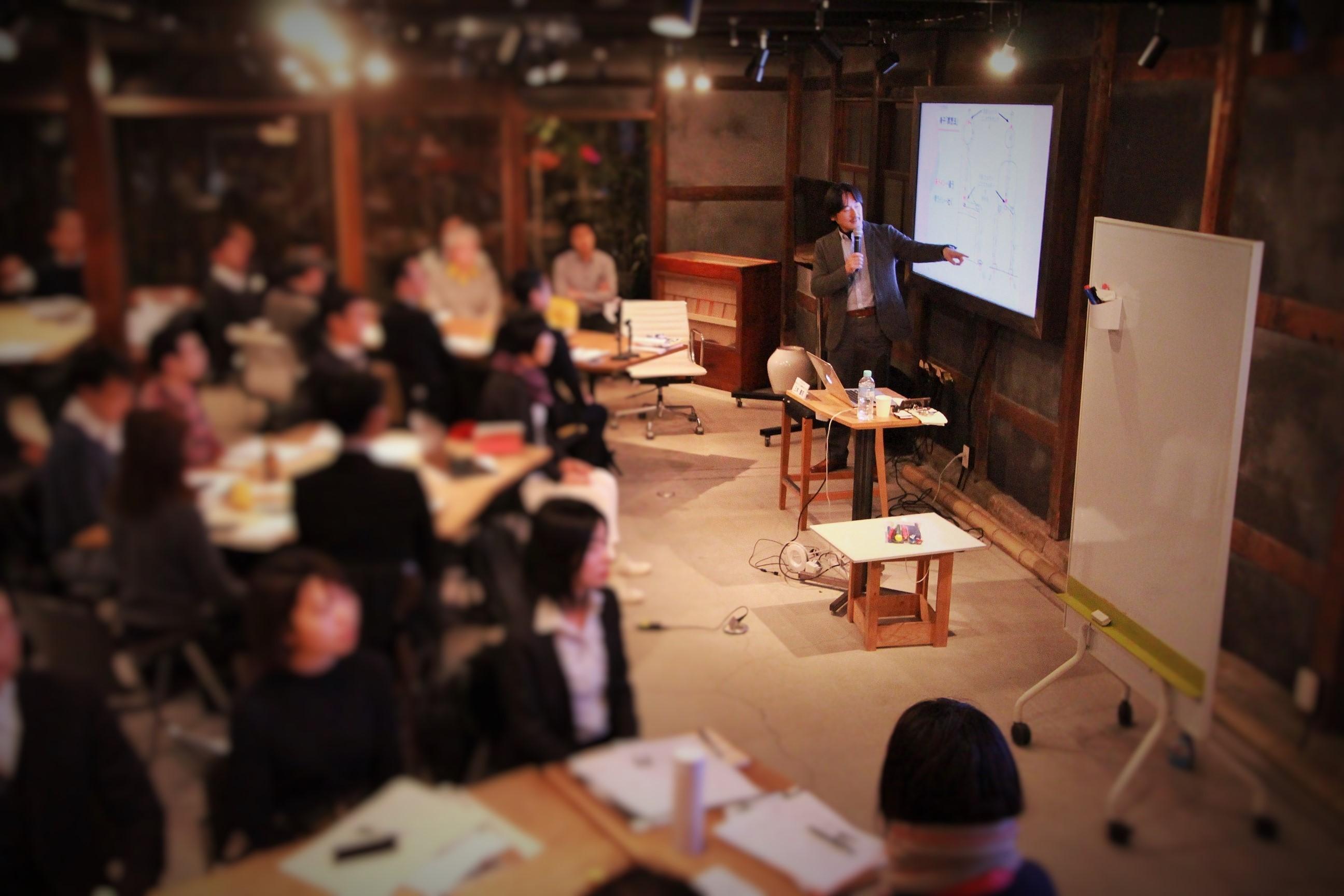 【レポート】トークセッション「イノベーションはワクワクするモノづくりから」