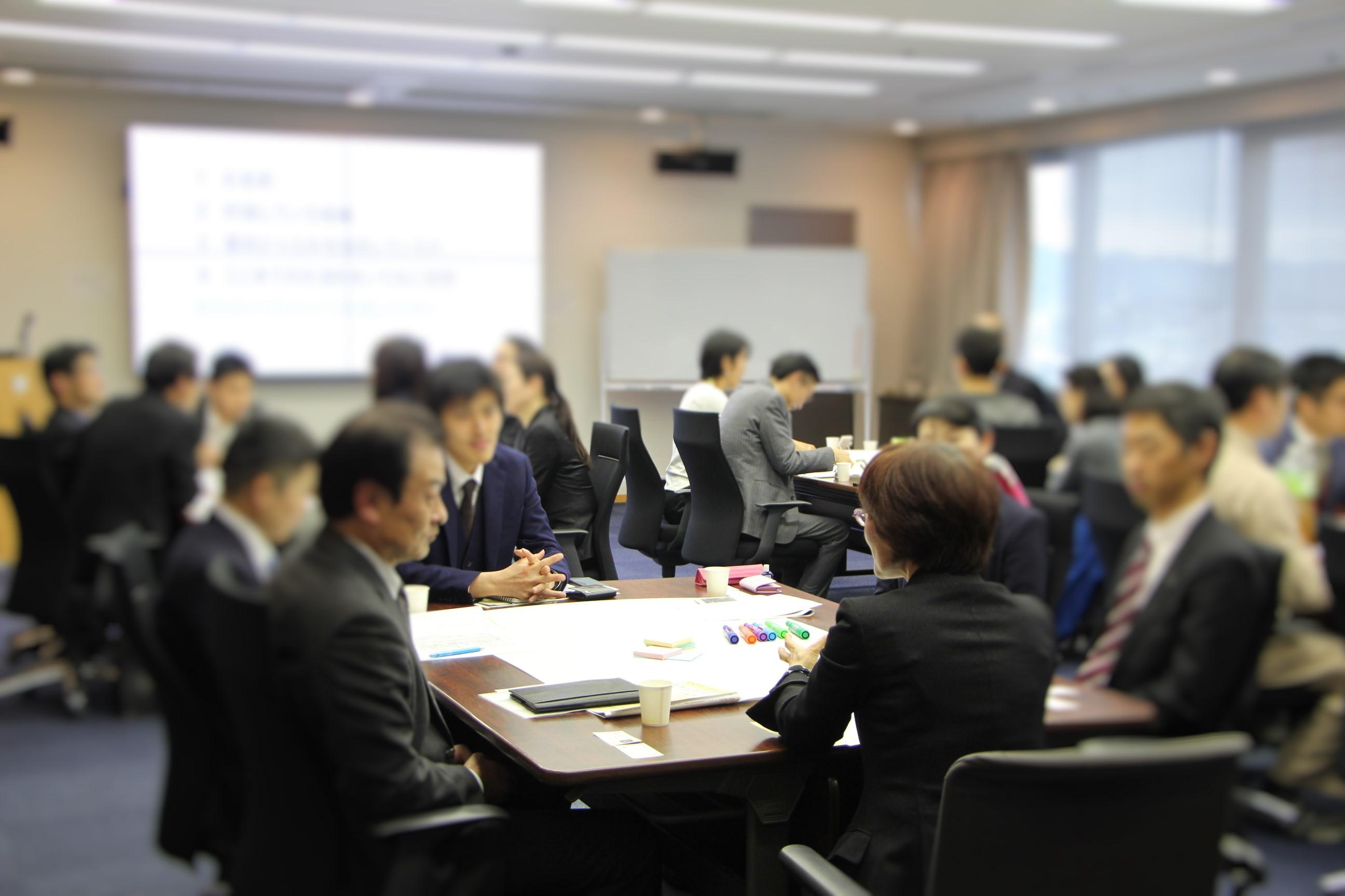 \従業員の声からつくる/  京の企業「働き方改革チャレンジプログラム」参加企業の募集について