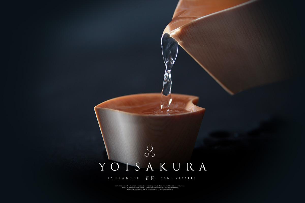 京都市伝統産業課の事業「京都いまのわ」では、仏具の木地職人とともに桜の花びらがたをしたぐい飲み「YOISAKURA」を開発。木材を削り出してできた「ぐい飲み」は海外の方へのお土産やギフトにぴったり。