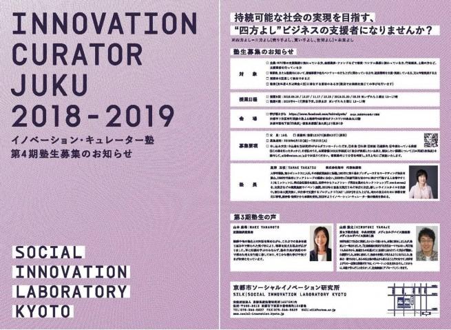 IC_leaflet01