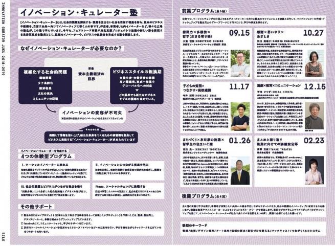 IC_leaflet02
