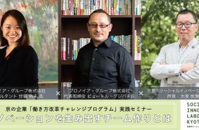 SILK流!プレミアムフライデー インタビュー企画【第18回】大原直子さん | 株式会社日本の窓