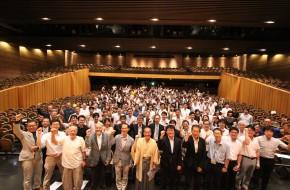 『「働き方改革」で紡ぐ京都の未来 働きたくなる地域企業のつくりかた』冊子を発行しました!