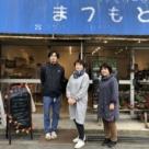 一級建築士 藤田始史さんーイノベーション・キュレーター塾生インタビュー