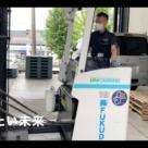 株式会社FUKUDA インタビュー動画│第5回「これからの1000年を紡ぐ企業認定」