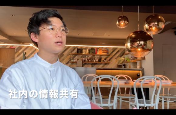 アボワールインターナショナル株式会社 インタビュー動画│第5回「これからの1000年を紡ぐ企業認定」