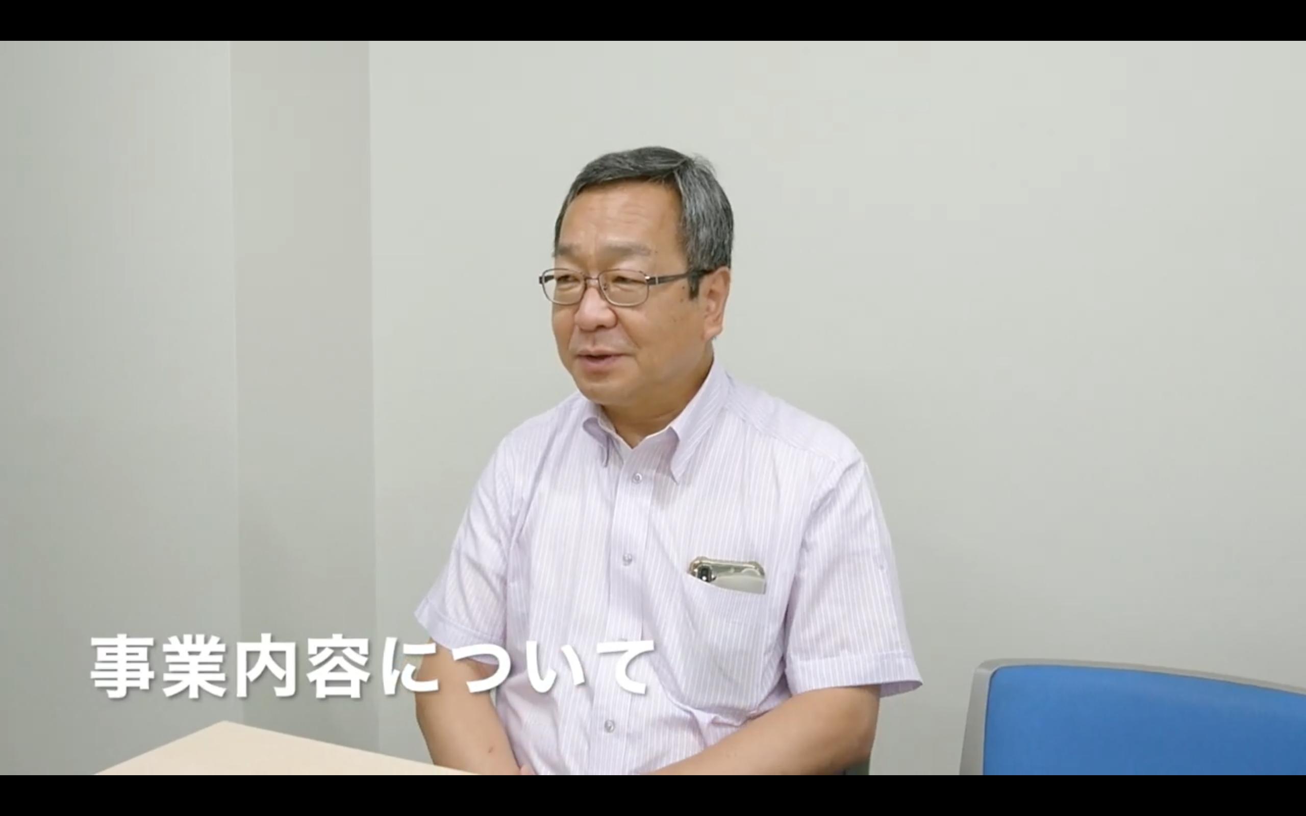 株式会社ナールスコーポレーション インタビュー動画│第5回「これからの1000年を紡ぐ企業認定」