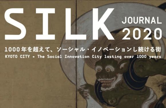 京都から広げる、アフリカチームづくり │ オープンダイアログ レポート
