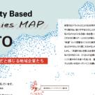 『Community Based Companies MAP KYOTO -私たちが希望の兆しだと感じる地域企業たち-』を発行しました。