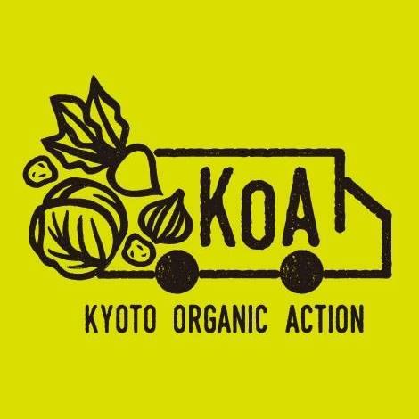Local×Organic=Sustainableの中立な話し合いの設計|鈴木 健太郎|京都オーガニックアクション
