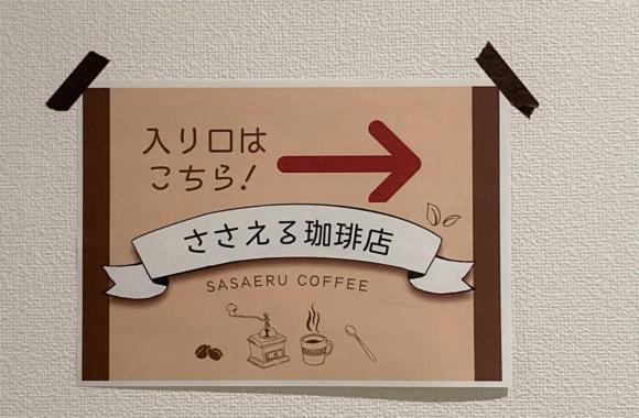 齊藤 徹さんーイノベーション・キュレーター塾生インタビュー(第3期生)